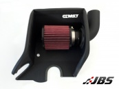 MST Air Intake System (For Late VAG 1.2/1.4TSI)
