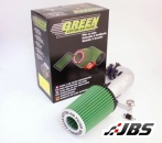 Powerflow Induction Kit (Cordoba 1.6 16v)