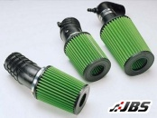 Twin Cone Induction Kit (Ibiza/Cordoba 1.2 12v)